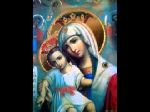 Молитва к Богородице, Н.В. Гоголь