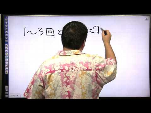 酒井のどすこい!センター数学IA #060 第10講 第2問