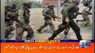 Geo Headlines 09 PM   Bharati Adalat Ne Modi Ke Muqaddame Par Pani Pher Diya   16th September