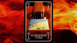 Беломорканал - Козырные тузы (1997) Весь альбом