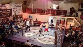 Профессиональный бокс. Бой Льва Тартенаса и Алишера Ашурова. Нокаут. Рефери: Николай Талалакин.
