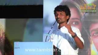 Murugatrupadai Movie Audio Launch Part 2