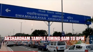 AKSHARDHAM TEMPLE DELHI REOPENES | लॉकडाउन के 200 दिनबाद पहली बार अक्षरधाम मंदिर खुला | UNLOCK 5.O