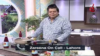 Aaj Ka Tarka | Chef Gulzar | Episode 957 | Dum Keema And Arvi Karahi Recipe