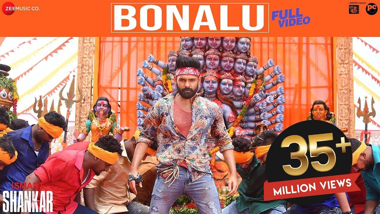 Bonalu Song Lyrics in Telugu