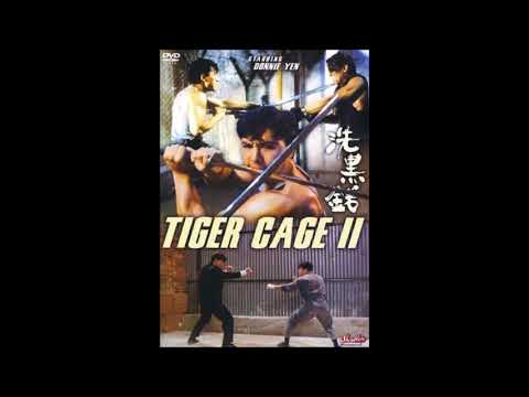 Tiger Cage 2 (SoundTrack) Car Chase 洗黑錢 音樂集