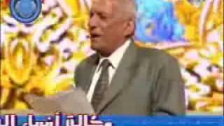 صبر العراق للشاعر عبد الرزاق الجزء 2