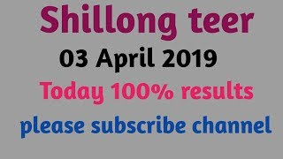 shillong teer result today videos