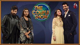 The Ring Of Power With Nida Yasir and Yasir Nawaz | The Couple Show