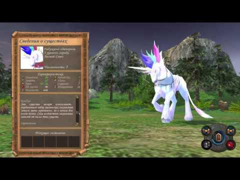 Коды для прохождения герои меча и магии 5