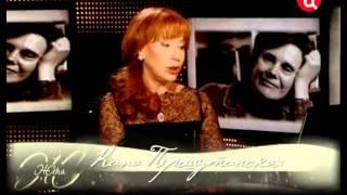 Ирина Прохорова. Жена. История любви