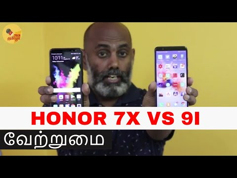 Honor 7x vs Honor 9i comparison | differences | Which one to buy?  in tamil