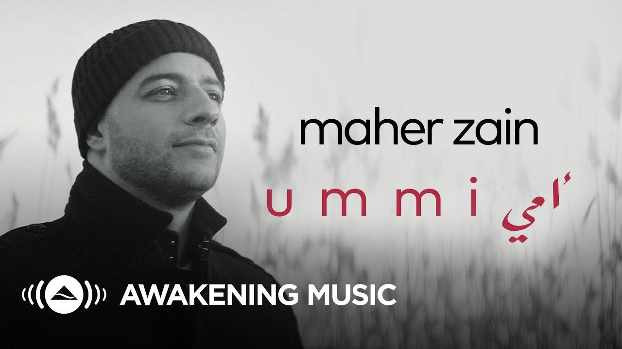YEMMA MUSLIM TÉLÉCHARGER MP3 MUSIC
