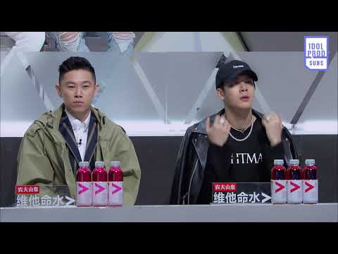 [ENG] Idol Producer EP1 Behind The Scenes: Surprise Guest At Evaluation