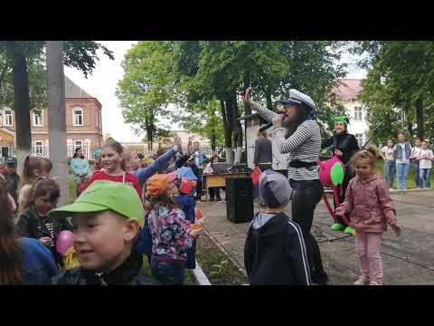 В Кричеве отметили Международный день защиты детей
