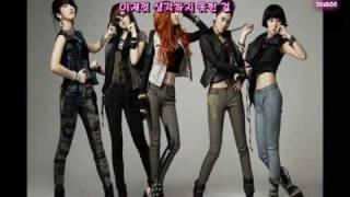 4Minute (포미닛) - Invitation [Engsub+Romani]