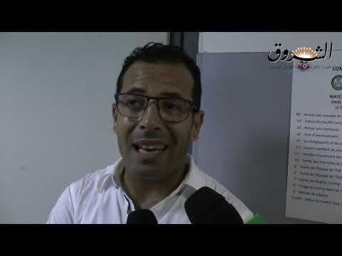 محمد علي معالج مدرب باجة يتحدث على الصعود و صعوبة اللقاء