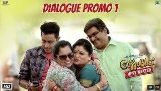 Gujjubhai Most Wanted | Dialogue Promo 1 | Siddharth Randeria | Jimit Trivedi | 23 Feb