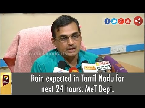 Rain-expected-in-Tamil-Nadu-for-next-24-hours