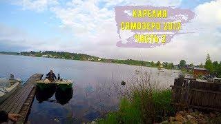 Рыболовные базы в карелии на сямозере