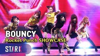 Title Song 'BOUNCY' Full cam., Rocket Punch SHOWCASE (로켓펀치의 두 번째 펀치! 타이틀곡 'BOUNCY')