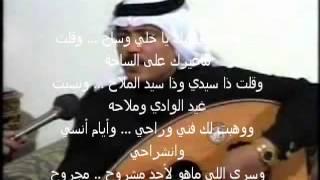 مازيكا أبو بكر سالم -- مجروح منك تحميل MP3