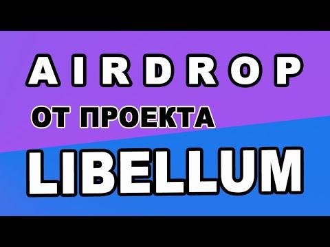 AIRDROP ОТ ПРОЕКТА LIBELLUM