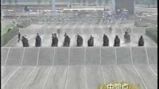 ばんえい競馬PRビデオ