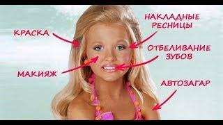 Уколы ботокса в 7 лет...и это ужасно/Любопытные факты