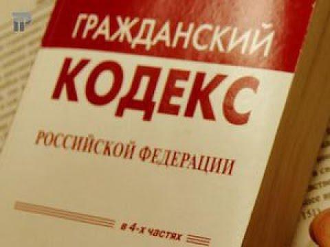 ГК РФ, Статья 13, Признание недействительным акта государственного органа или органа местного самоуп