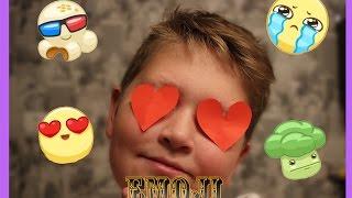 EMOJI CHALLENGE / СЕЛИН ДИОН В МОЕМ ВИДЕО ?!?!?!?!?!?111