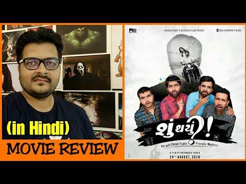 Shu Thayu? – Movie Review