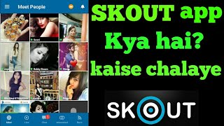 how to cancel skout account