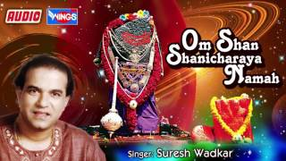 Om Sham Shanicharaya Namah - Beautiful Shani Mantra By Suresh Wadkar