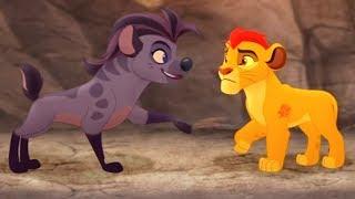 Мультфильмы Disney - Хранитель лев | Гиена гиене рознь (Сезон 1 Серия 4)