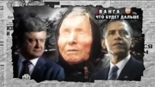 Встреча Порошенко и Трампа глазами российских СМИ — Антизомби, 23.06.2017