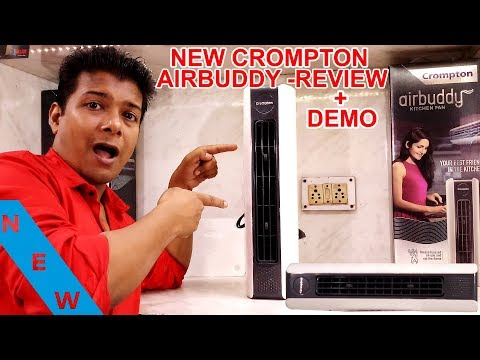 Crompton Kitchen Fan Air Buddy