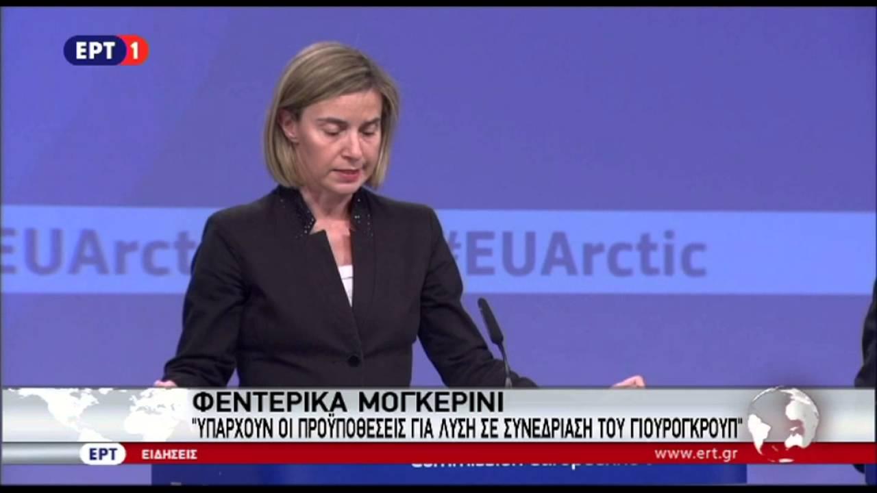 Βρυξέλλες: Υπάρχουν οι προϋποθέσεις για Eurogroup πολύ σύντομα