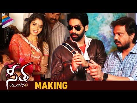Seetha Ramuni Kosam Movie Making 2017