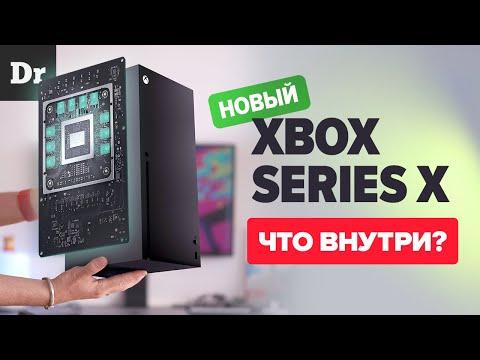 Xbox Series X МОЩНЕЕ PS5 ? | 4k 120fps - РЕАЛЬНО!