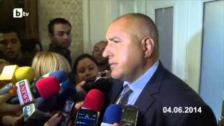 Борисов за новият заем от 16 млрд. лева