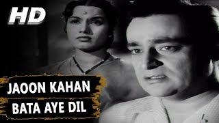 Jaoon Kahan Bata Aye Dil | Mukesh | Chhoti Bahen 1959