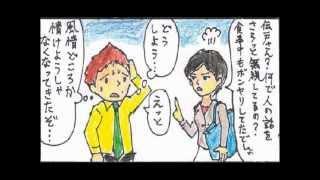 ビジネス琉会話14ひやみかち編2沖縄タイムス