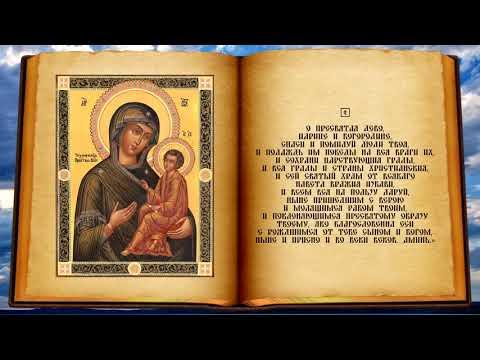 Молитва Тихвинской иконе Божией Матери