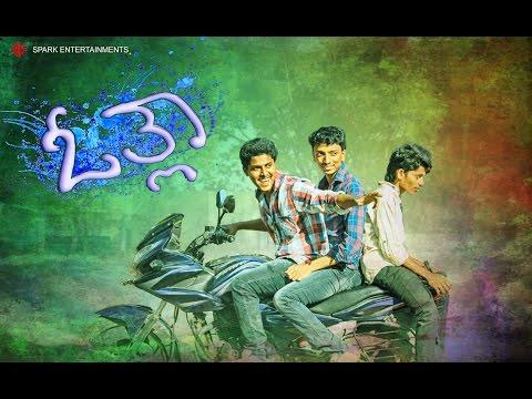 OTHLAA   Kannada short film   Comedy