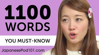 1100 Words Every Japanese Beginner Must Know