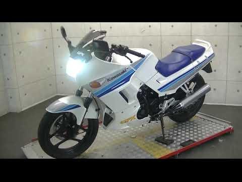 GPX250/R/R2/カワサキ 250cc 神奈川県 リバースオート相模原