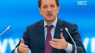 Перемены в правительстве страны затронут Ярославскую область