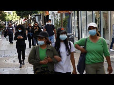 COVID 19-Κύπρος: 198 νέα κρούσματα, ένας θάνατος