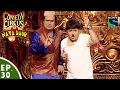 Download Video Comedy Circus Ka Naya Daur - Ep 30 - Rab Ne Bana Di Jodi Special